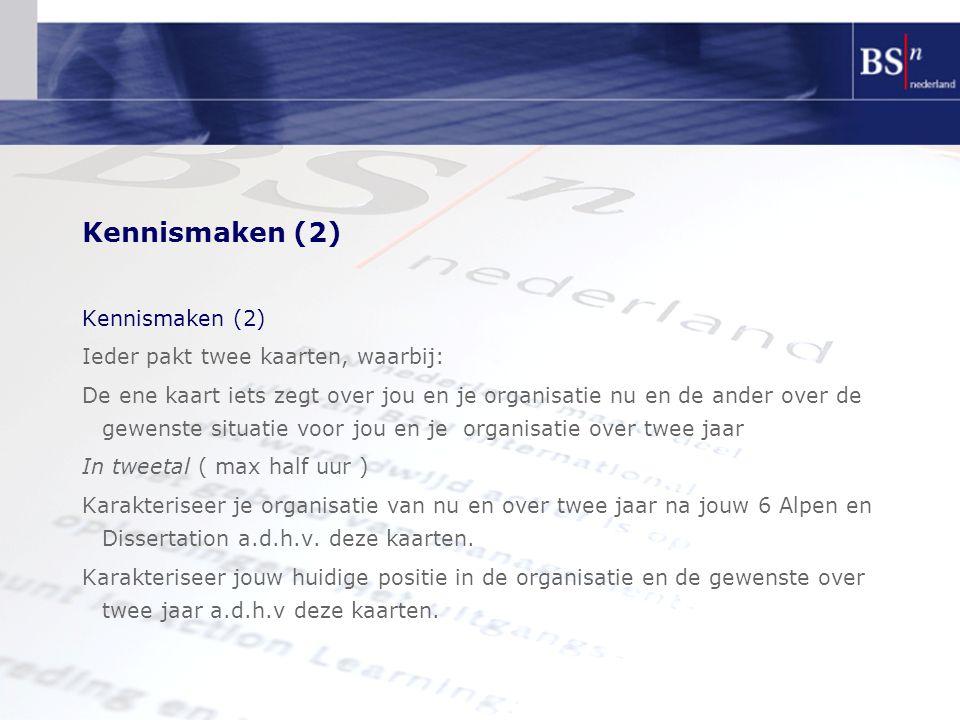 Bedrijfspresentaties (4) Plenaire Inhoudelijke subset-presentatie:  Verschillen tussen de bedrijven  Grootste gemene deler