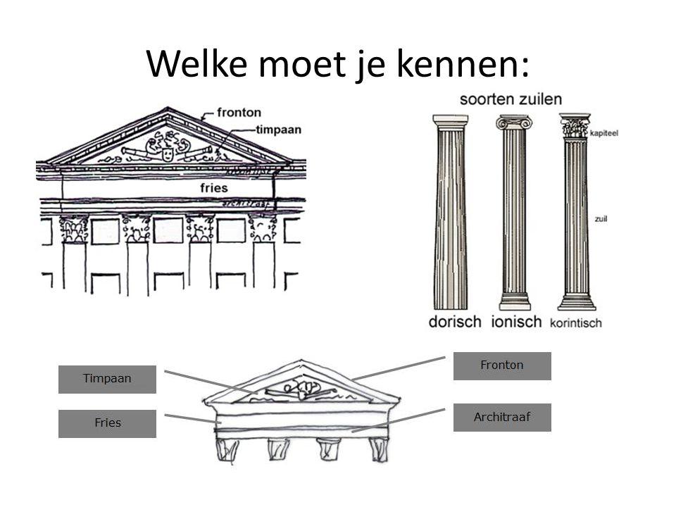 Zuilen Elke tempel werd met zuilen gebouwd.