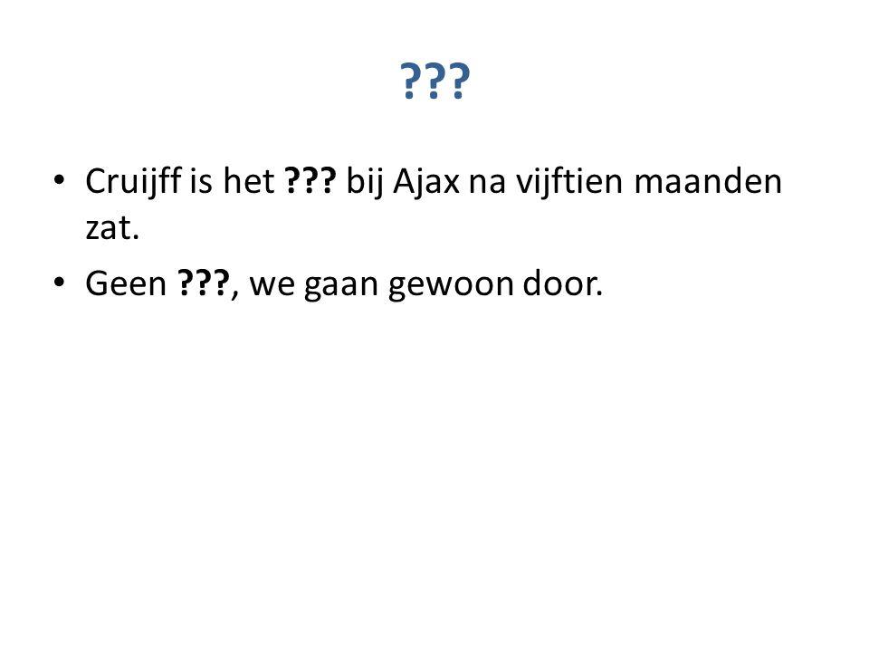 ??? Cruijff is het ??? bij Ajax na vijftien maanden zat. Geen ???, we gaan gewoon door.