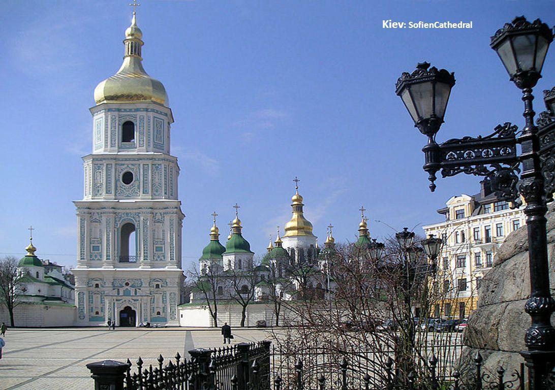 Kharkov : Pokrovsky Cathedral with bell tower and church Ozeryanskaya