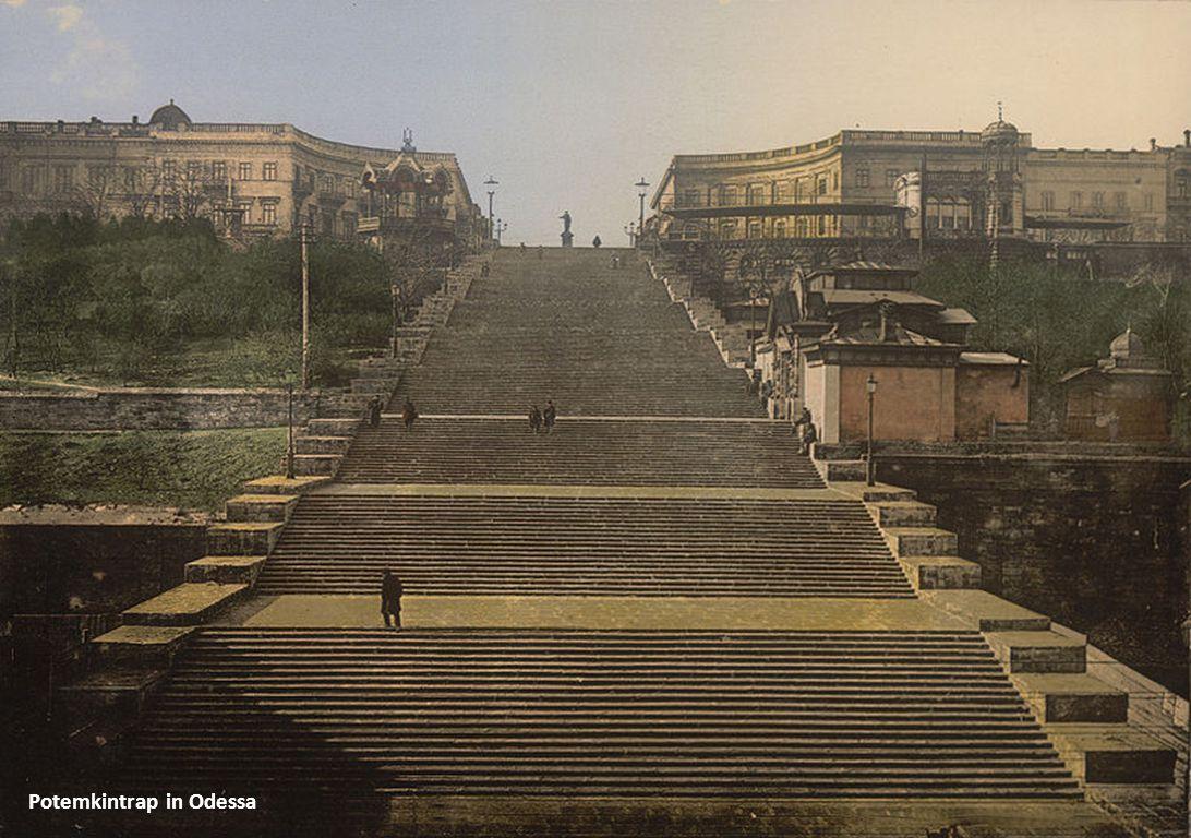 Kiev : SofienCathedral