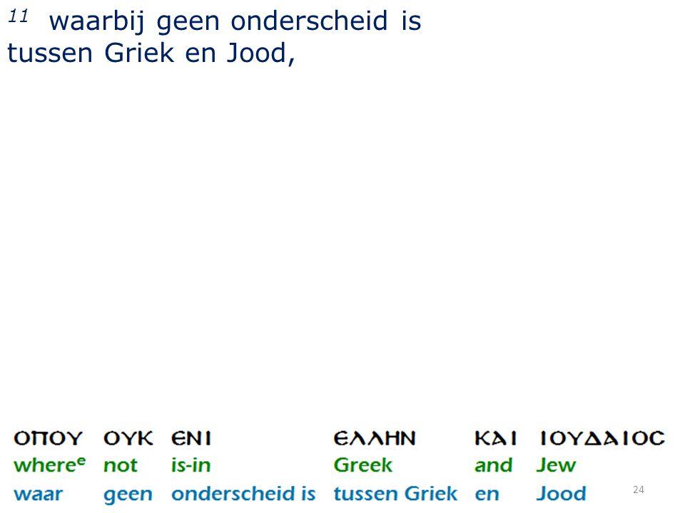 24 11 waarbij geen onderscheid is tussen Griek en Jood,
