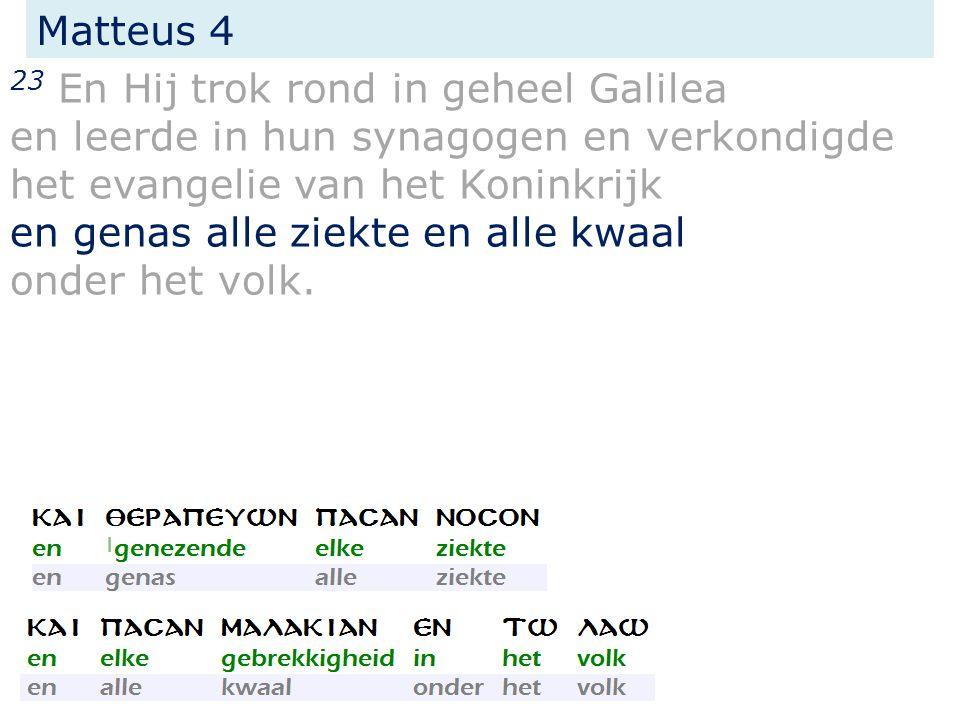 Matteus 4 23 En Hij trok rond in geheel Galilea en leerde in hun synagogen en verkondigde het evangelie van het Koninkrijk en genas alle ziekte en all