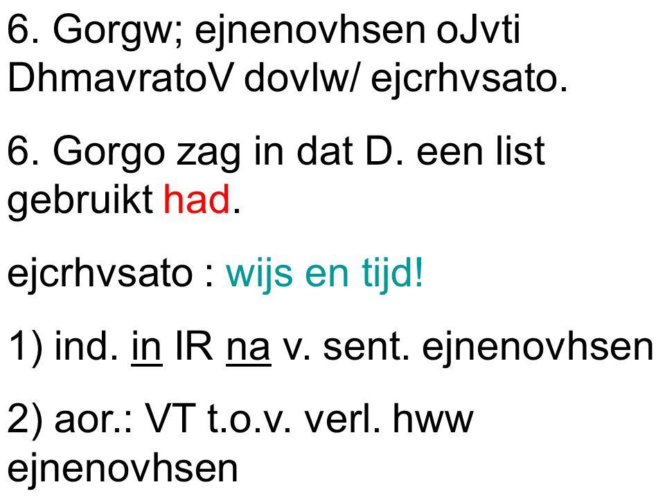 6. Gorgw; ejnenovhsen oJvti DhmavratoV dovlw/ ejcrhvsato.