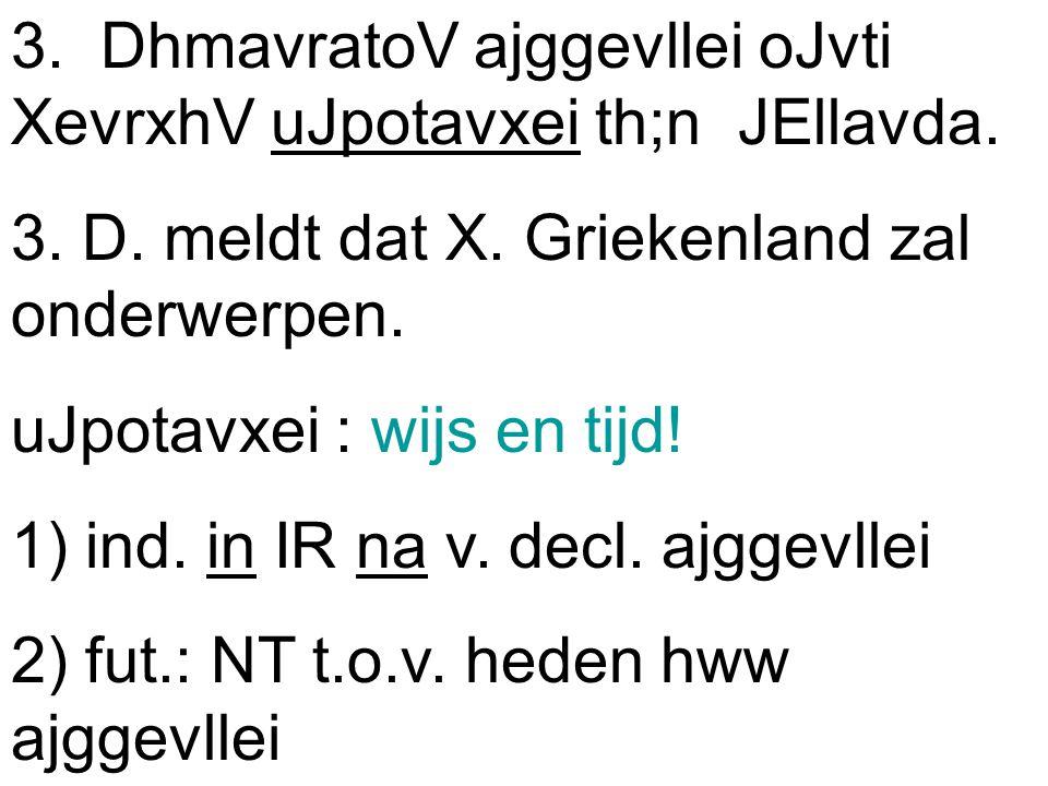 4.XevrxhV aujtw:/ eij:pen oJvti uJpotavxei th;n JEllavda.