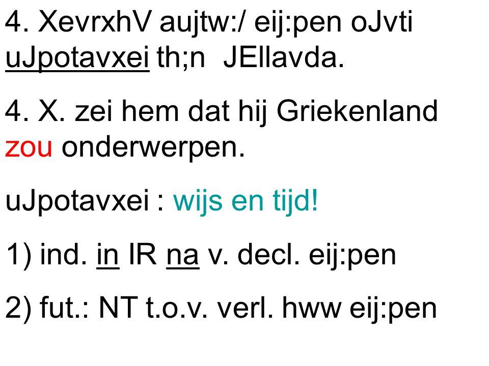 4. XevrxhV aujtw:/ eij:pen oJvti uJpotavxei th;n JEllavda.