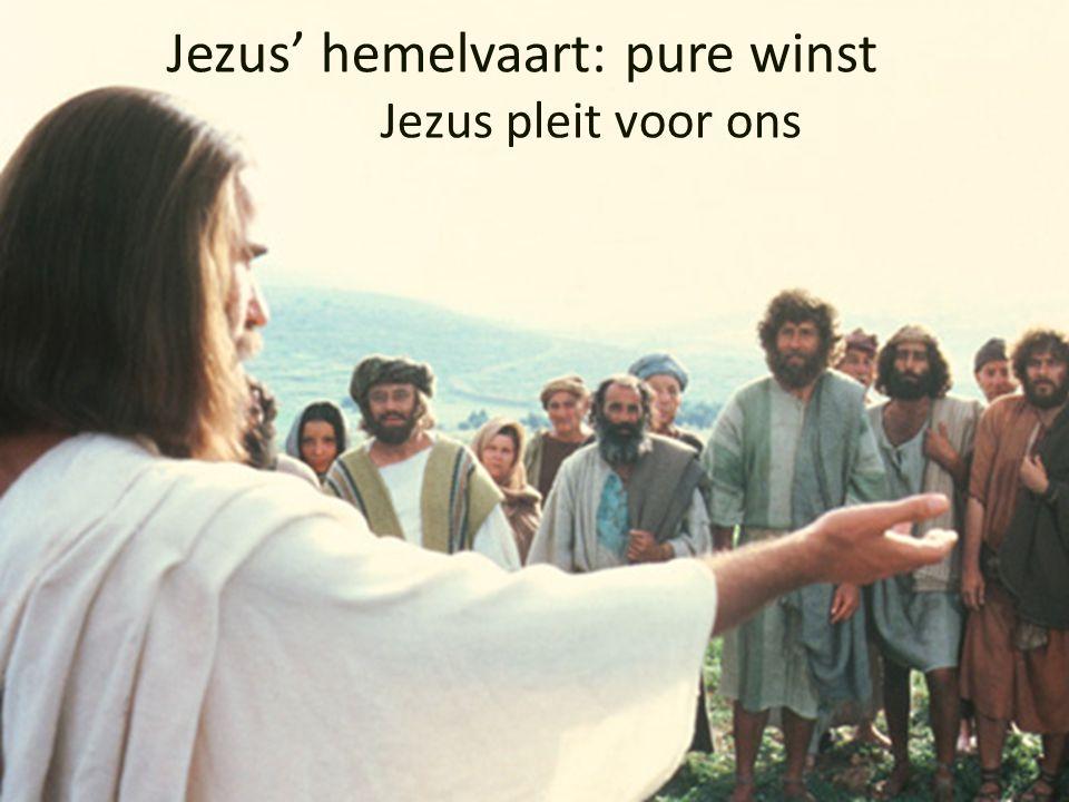 Jezus pleit voor ons