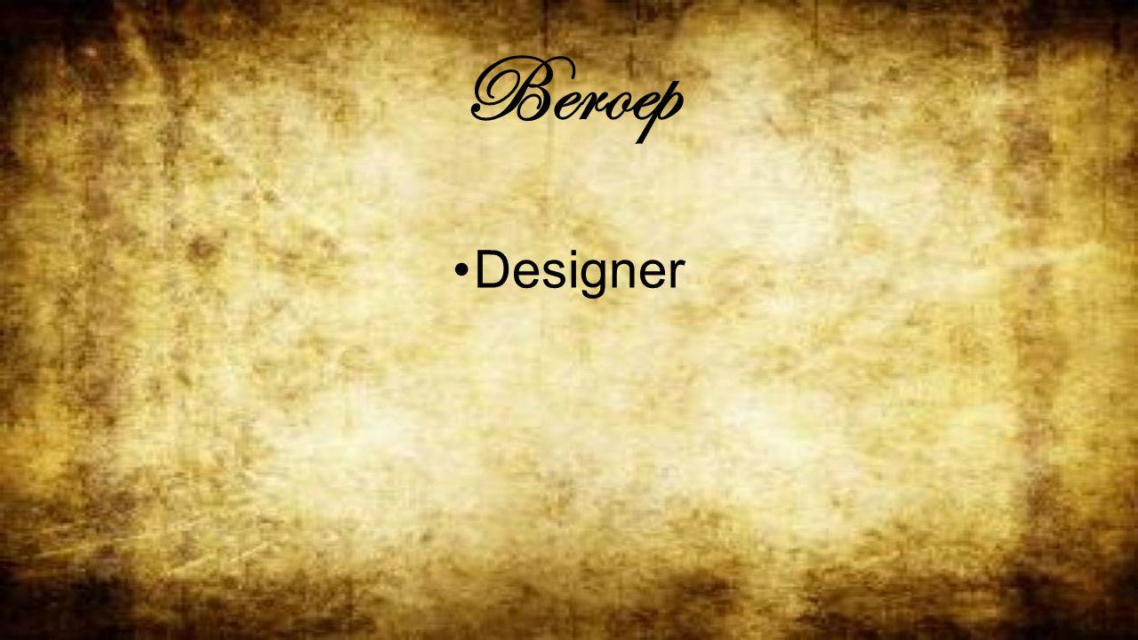 Beroep Designer