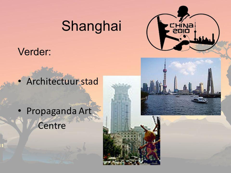 Verder: Architectuur stad Propaganda Art Centre Shanghai