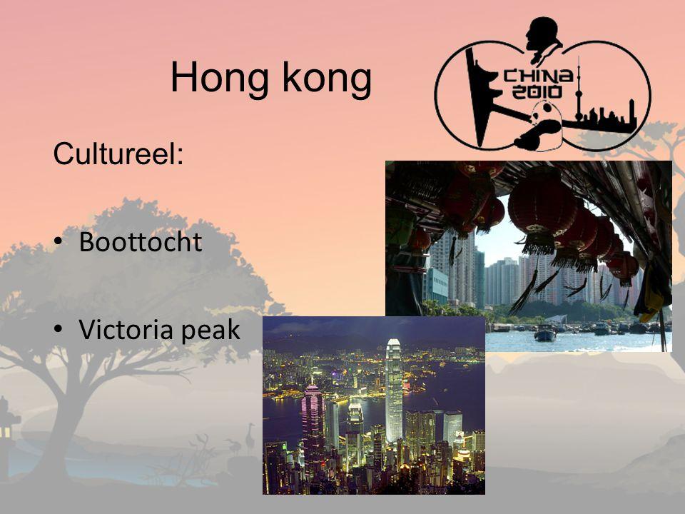 Hong kong Cultureel: Boottocht Victoria peak