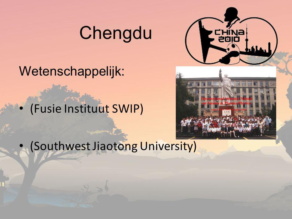 Chengdu Wetenschappelijk: (Fusie Instituut SWIP) (Southwest Jiaotong University)