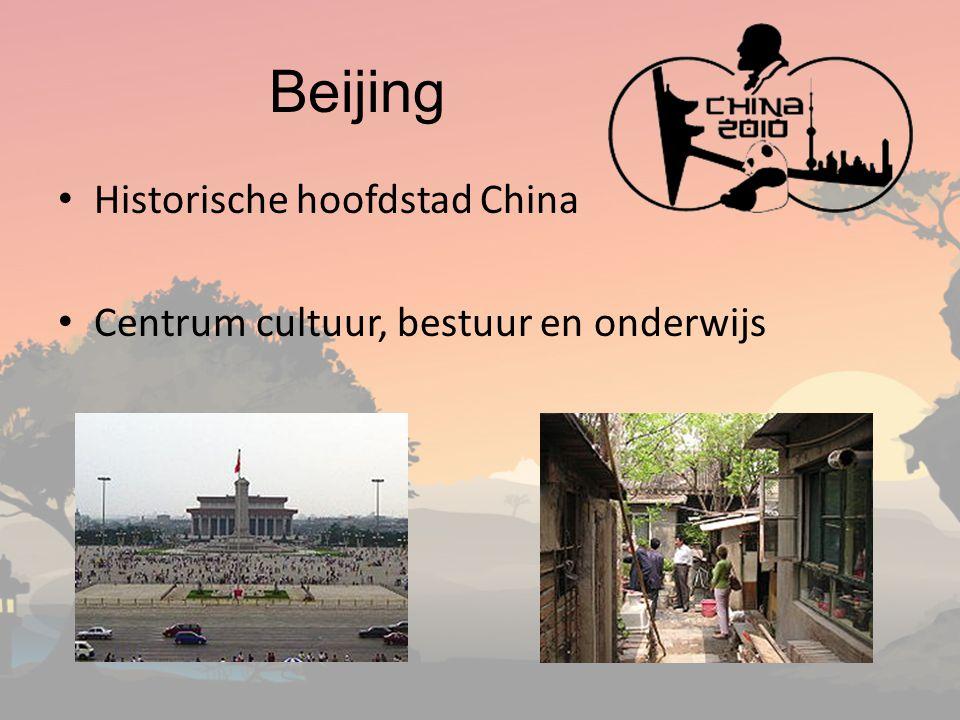 Beijing Historische hoofdstad China Centrum cultuur, bestuur en onderwijs