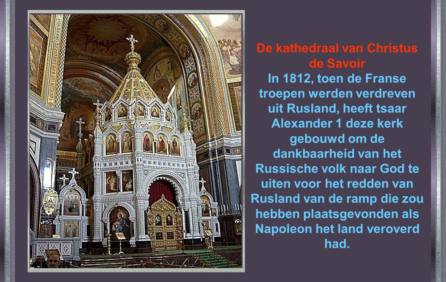 Het is algemeen bekend als: De Sint Basil kathedraal .