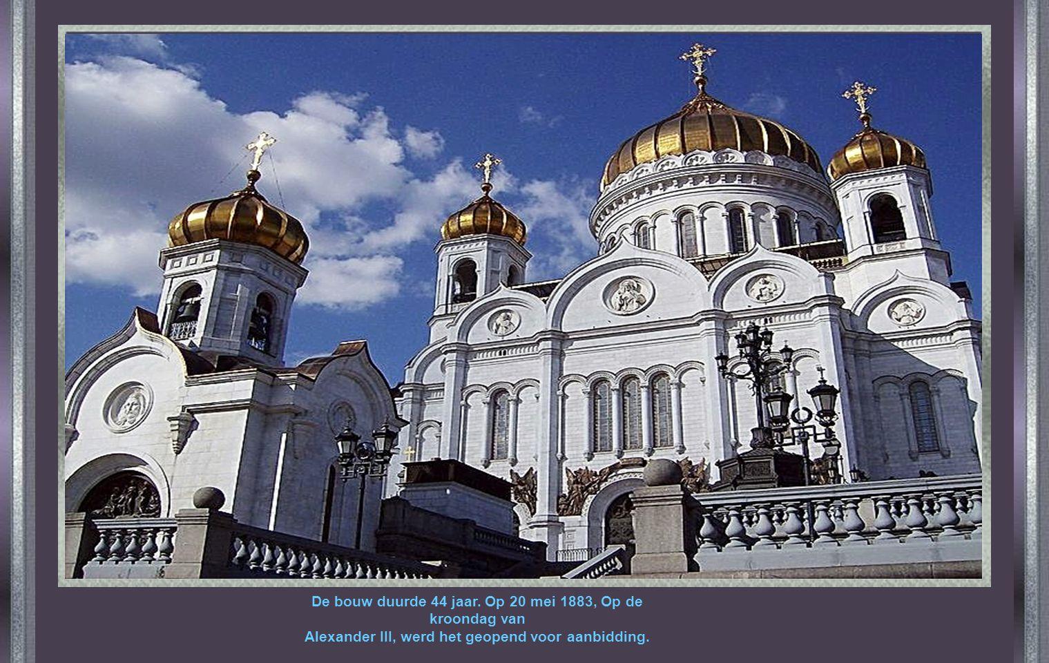 De kathedraal van Christus de Savoir In 1812, toen de Franse troepen werden verdreven uit Rusland, heeft tsaar Alexander 1 deze kerk gebouwd om de dankbaarheid van het Russische volk naar God te uiten voor het redden van Rusland van de ramp die zou hebben plaatsgevonden als Napoleon het land veroverd had.