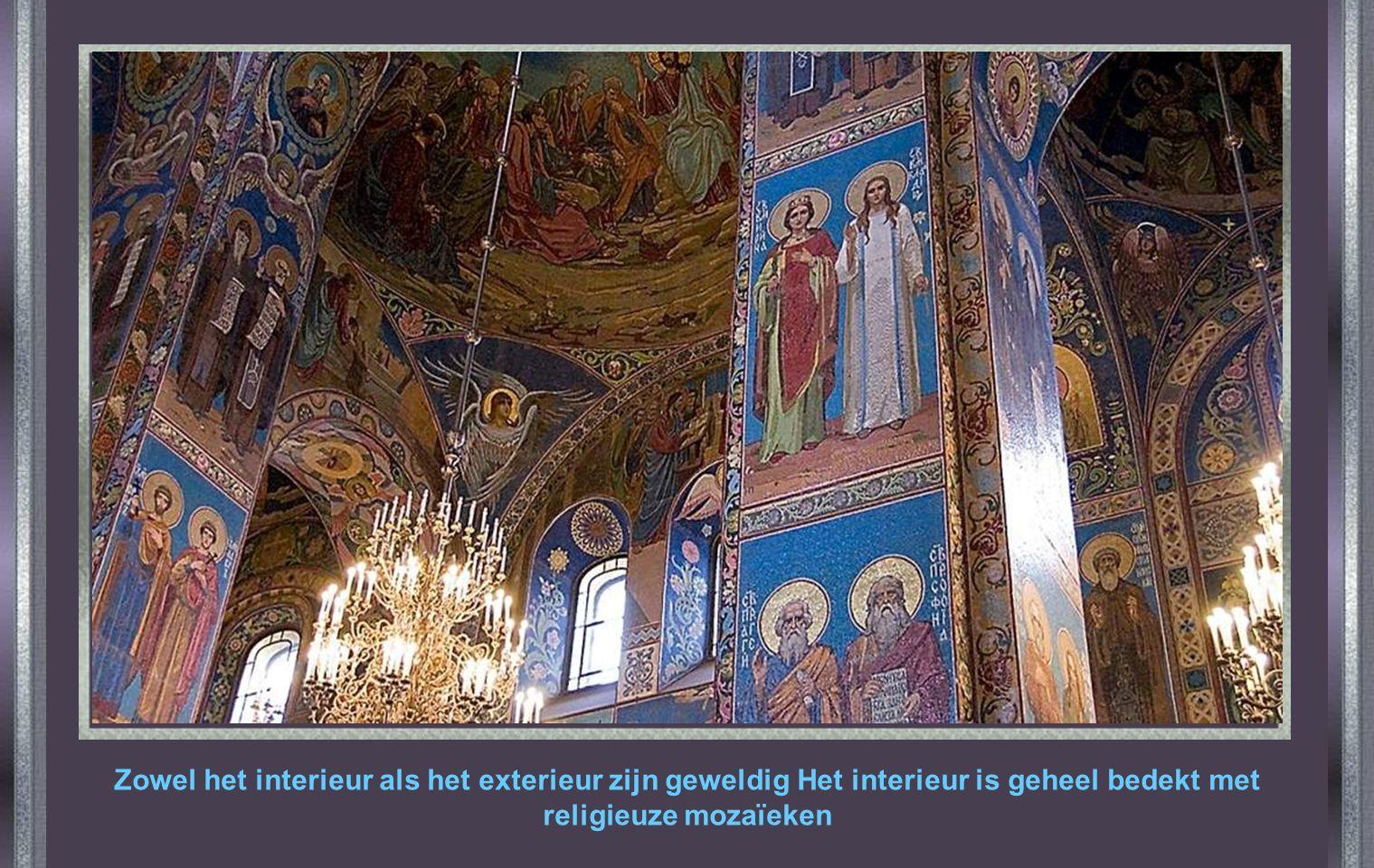 KIEV - RUSLAND Kathedraal van Saint Michael 1919 was het meest dramatische jaar, omdat Sovjet-regime honderden kerken vernietigde.
