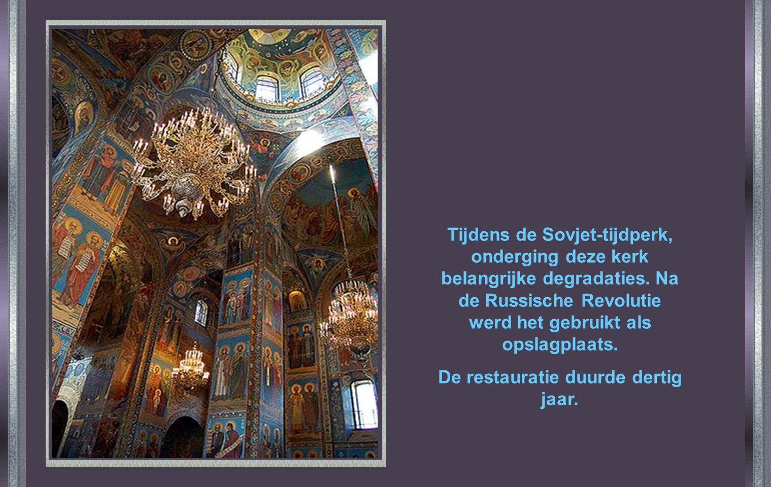 Tijdens de Sovjet-tijdperk, onderging deze kerk belangrijke degradaties.