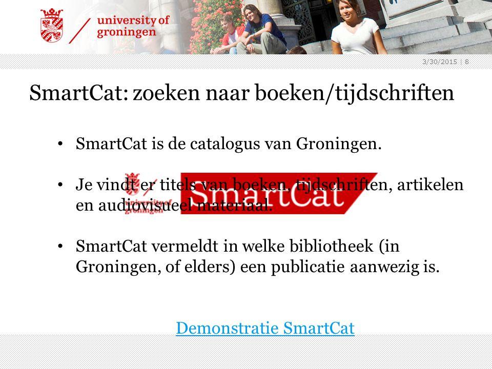 LibGuide SmartCat 3/30/2015 | 9