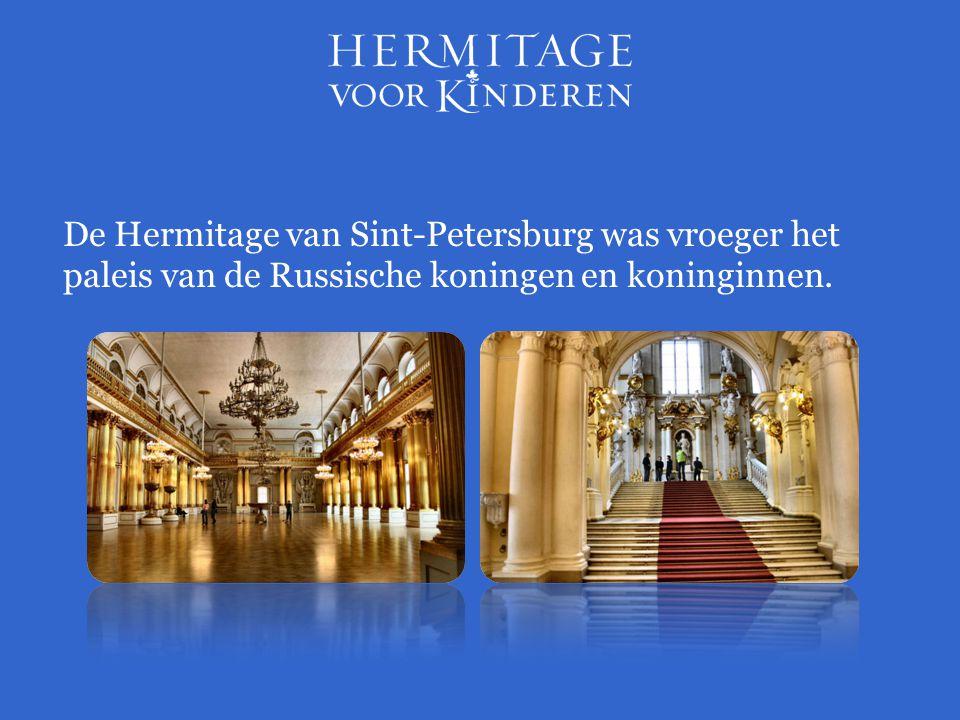 De Hermitage van Sint-Petersburg was vroeger het paleis van de Russische koningen en koninginnen.