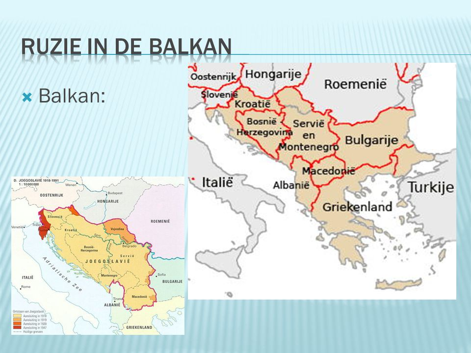  Balkan: