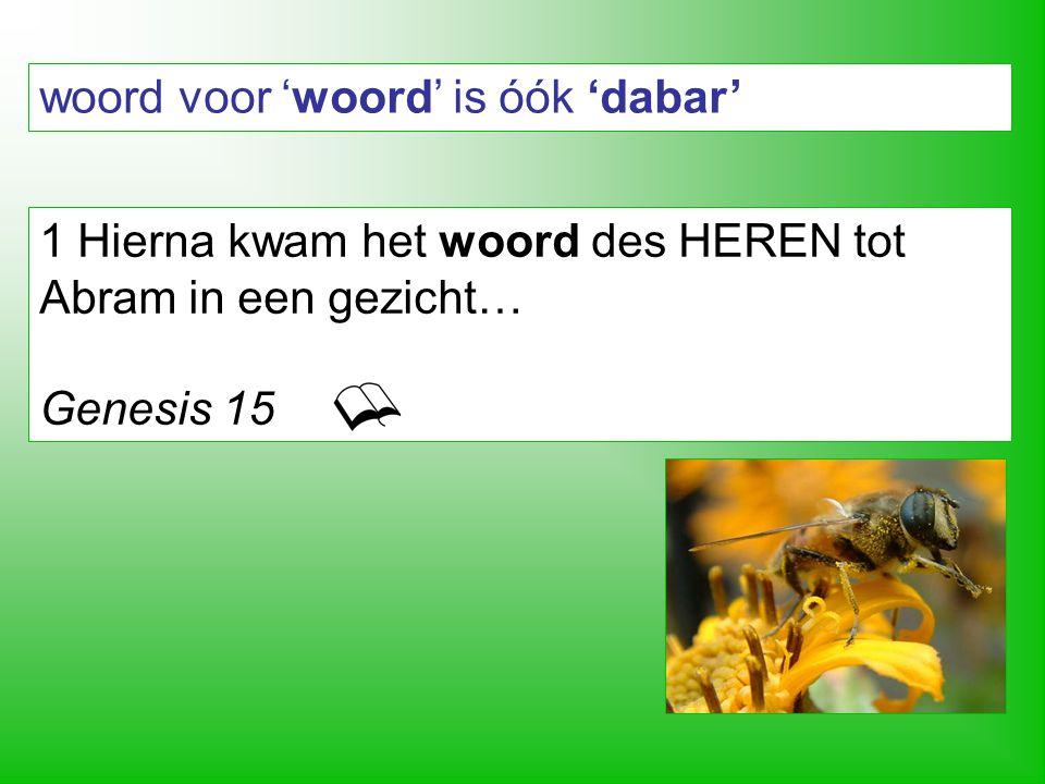 ons woord 'dar' komt uit het Hebreeuws dar = mannelijke bij => darren (=niet werken) i.t.t.