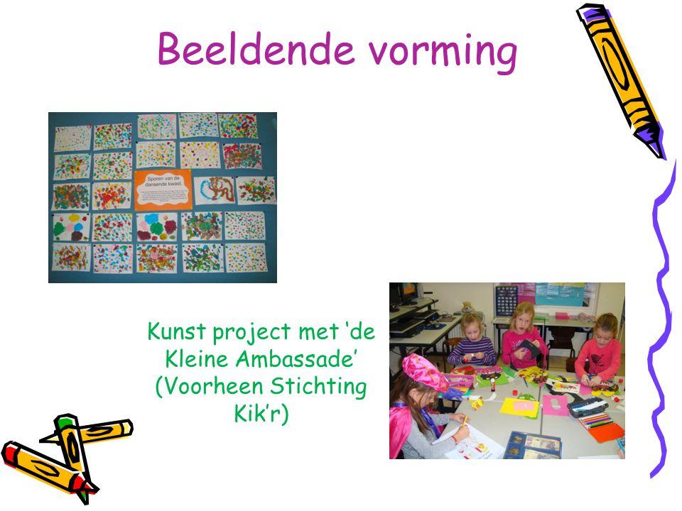 Beeldende vorming Kunst project met 'de Kleine Ambassade' (Voorheen Stichting Kik'r)