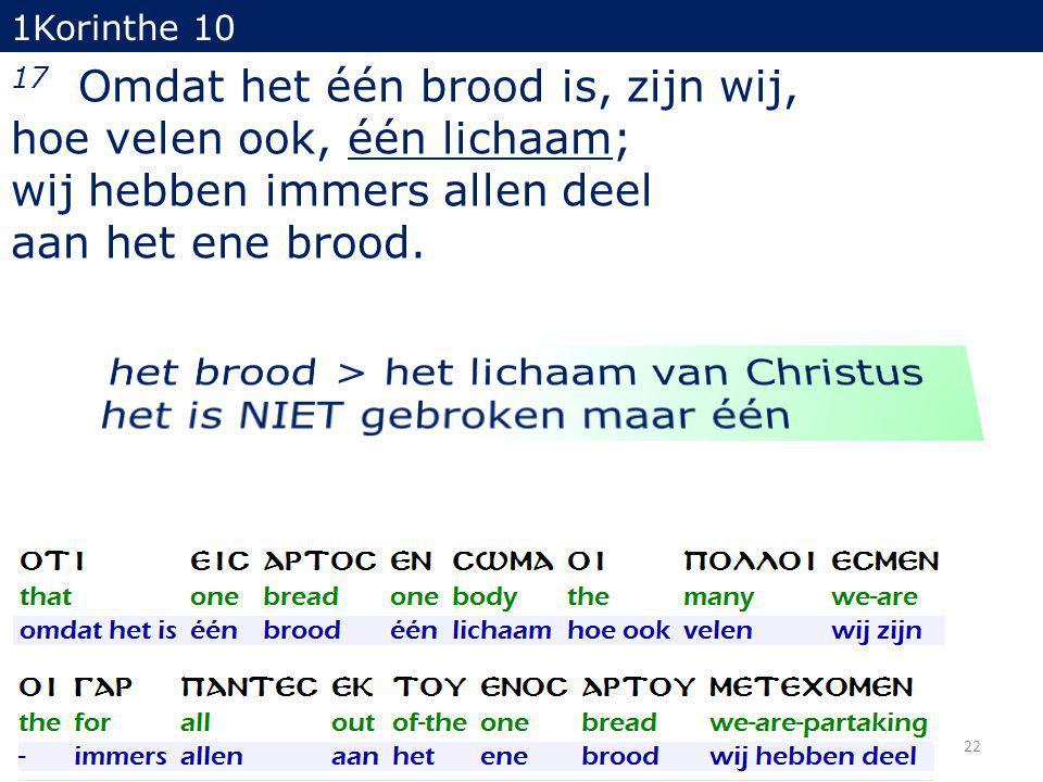 1Korinthe 10 17 Omdat het één brood is, zijn wij, hoe velen ook, één lichaam; wij hebben immers allen deel aan het ene brood.
