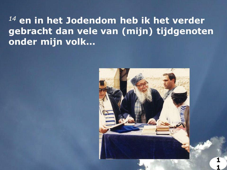14 en in het Jodendom heb ik het verder gebracht dan vele van (mijn) tijdgenoten onder mijn volk...