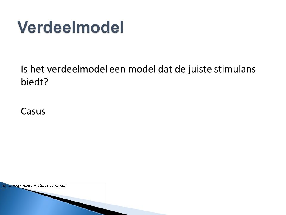 Is het verdeelmodel een model dat de juiste stimulans biedt? Casus