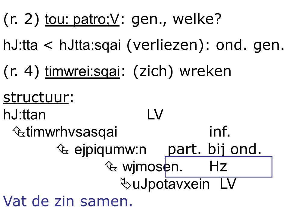 (r.48) losse gen. (r. 50) ejlqou:sa : part. aor. ijvenai vertaal nevengeschikt: ging en zei (r.