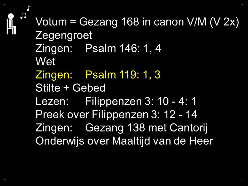 Psalm 119: 1, 3