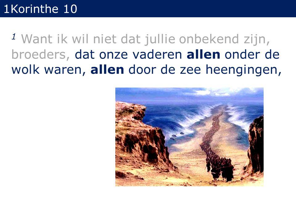 1Korinthe 10 1 Want ik wil niet dat jullie onbekend zijn, broeders, dat onze vaderen allen onder de wolk waren, allen door de zee heengingen,