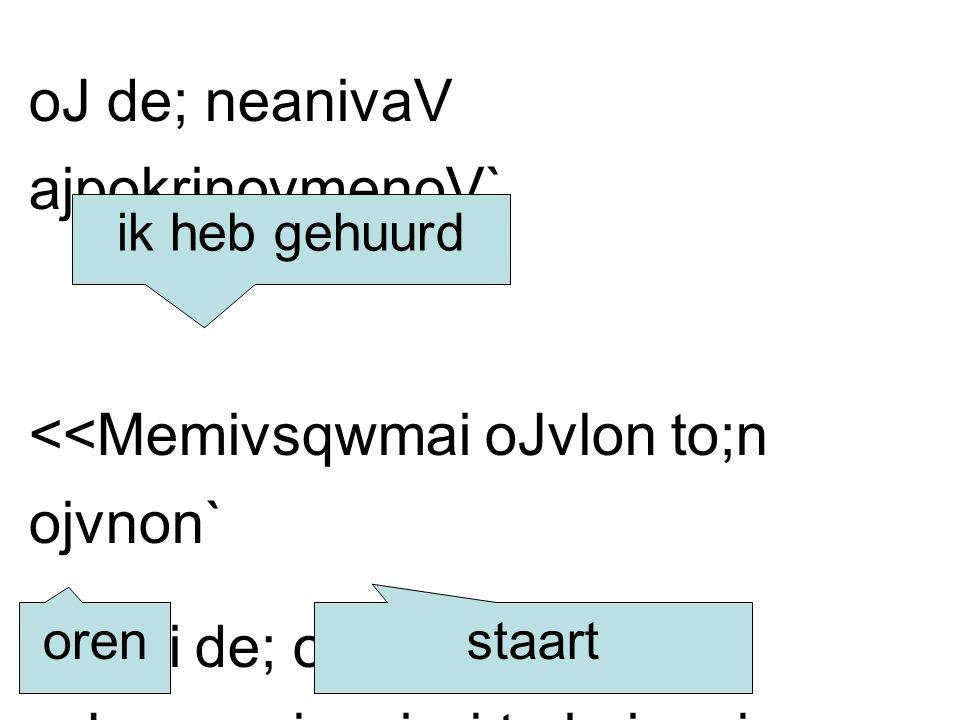 oJ de; neanivaV ajpokrinovmenoV` <<Memivsqwmai oJvlon to;n ojvnon` ejvcei de; ojvnoV skiavn, wJvsper ejvcei wj:ta kai; oujravn.