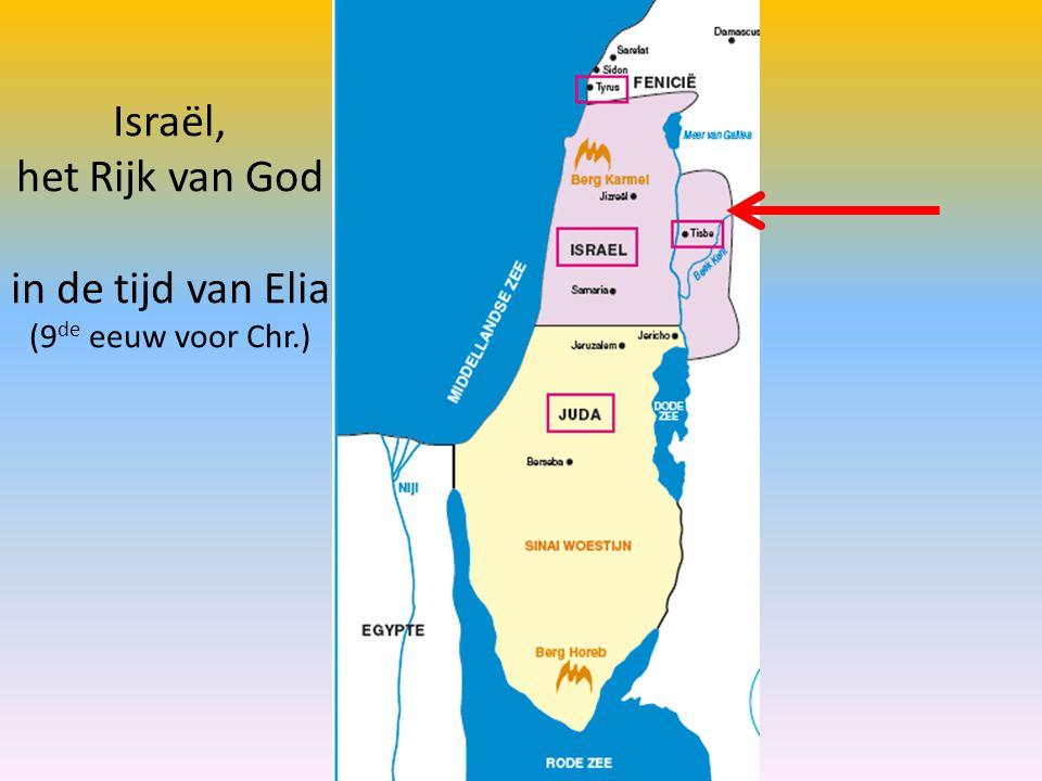 Israël, het Rijk van God in de tijd van Elia (9 de eeuw voor Chr.)