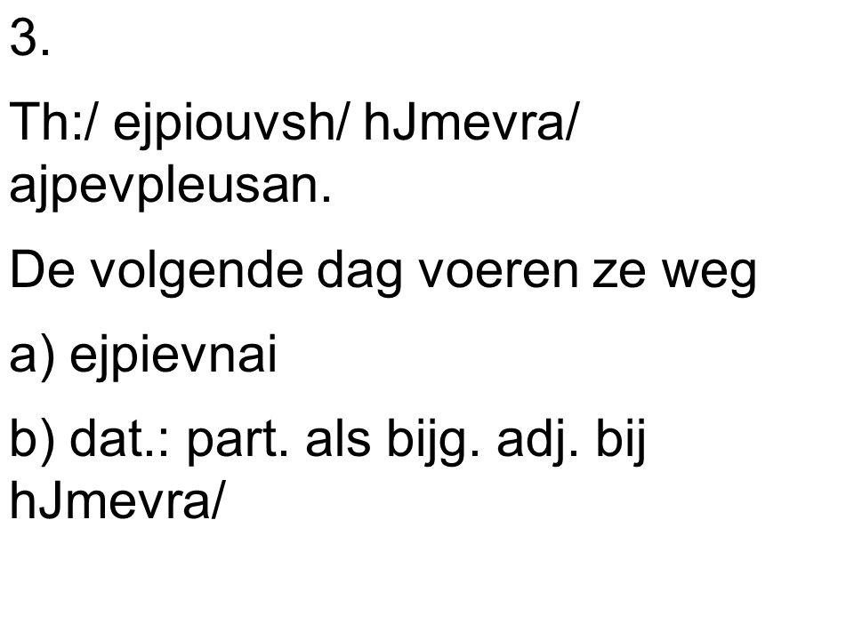3. Th:/ ejpiouvsh/ hJmevra/ ajpevpleusan.