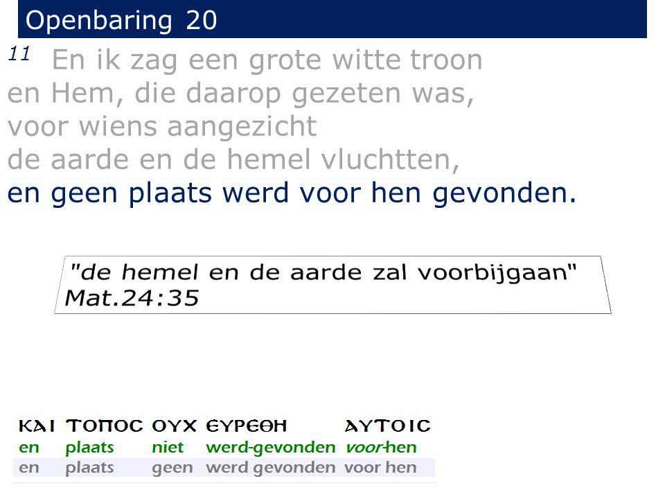 Psalm 62 de goedertierenheid 13 Ook de goedertierenheid, o HERE, is uwe, WANT Gij zult ieder vergelden naar zijn werk.