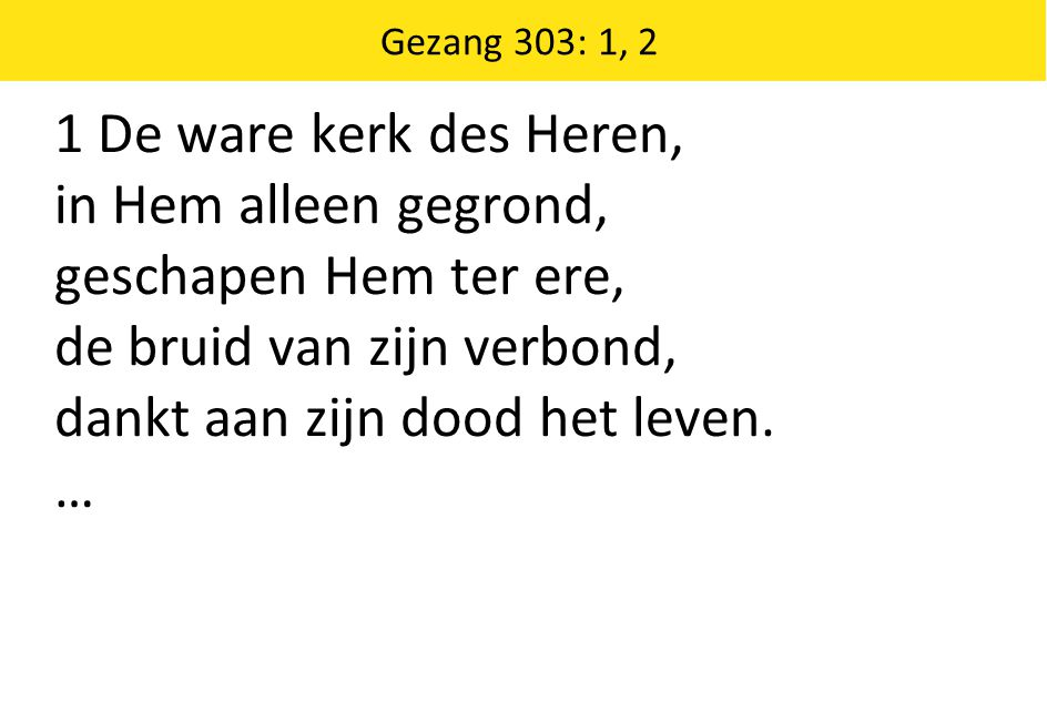 Psalm 118: 2, 3 … Toen ik mij wenden kon noch keren, omsloten door der volken ring, doorbrak ik in de naam des H EREN de knellende omsingeling.