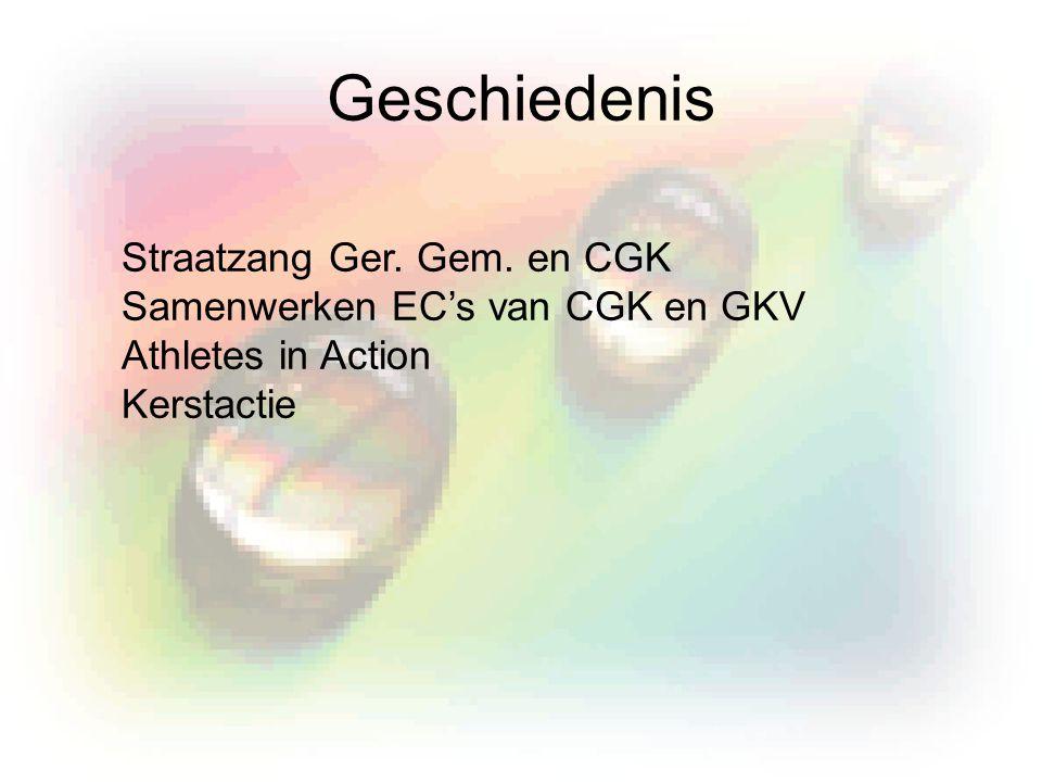 Geschiedenis Straatzang Ger. Gem.
