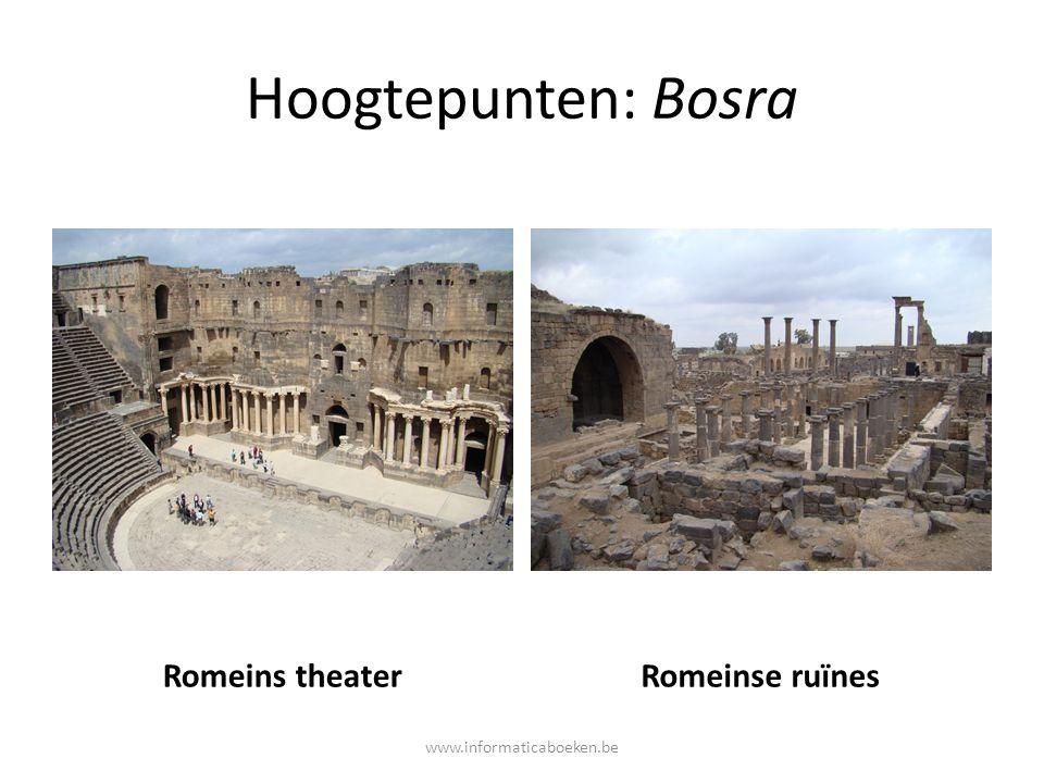 Hoogtepunten: Bosra Romeins theaterRomeinse ruïnes www.informaticaboeken.be