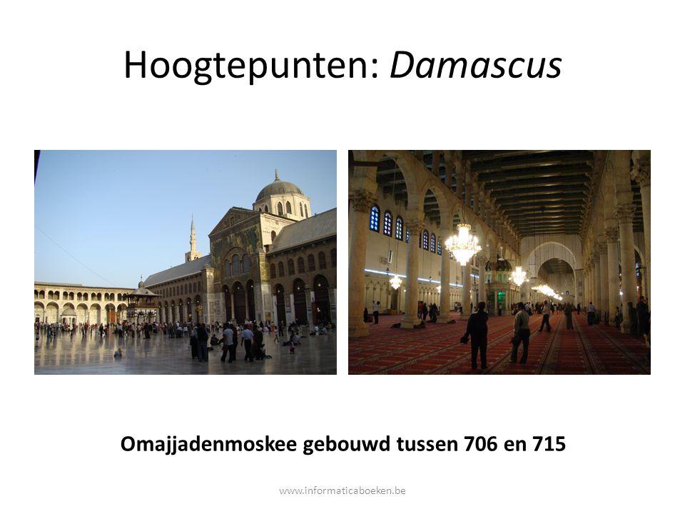Hoogtepunten: Damascus Omajjadenmoskee gebouwd tussen 706 en 715 www.informaticaboeken.be