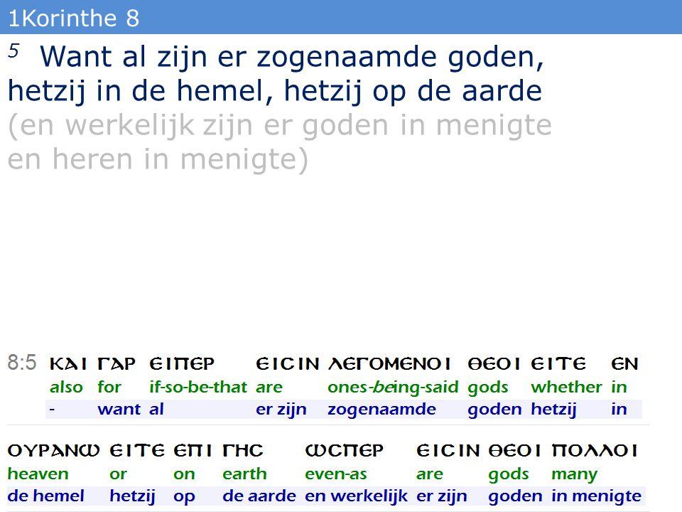 1Korinthe 8 5 Want al zijn er zogenaamde goden, hetzij in de hemel, hetzij op de aarde (en werkelijk zijn er goden in menigte en heren in menigte) 15