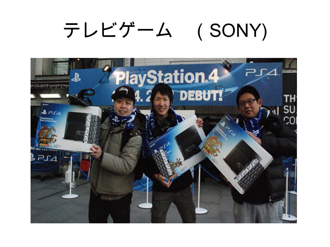 テレビゲーム ( SONY)