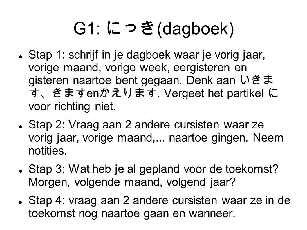 G1: にっき (dagboek) Stap 1: schrijf in je dagboek waar je vorig jaar, vorige maand, vorige week, eergisteren en gisteren naartoe bent gegaan.
