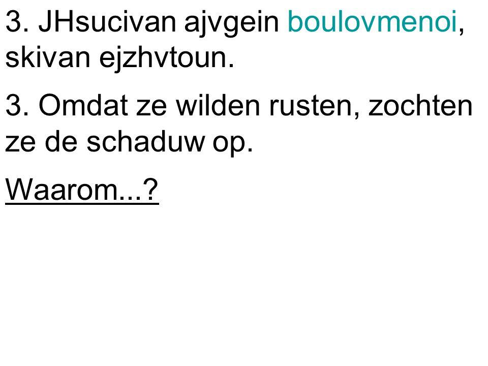 opmerkingen kader p.72 1. tijdbep. part. in nom.: EN KleivsaV th;n quvran ajph:lqen.