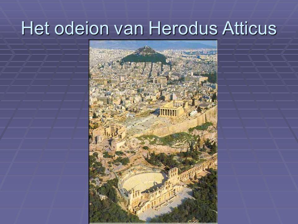 Het odeion van Herodus Atticus