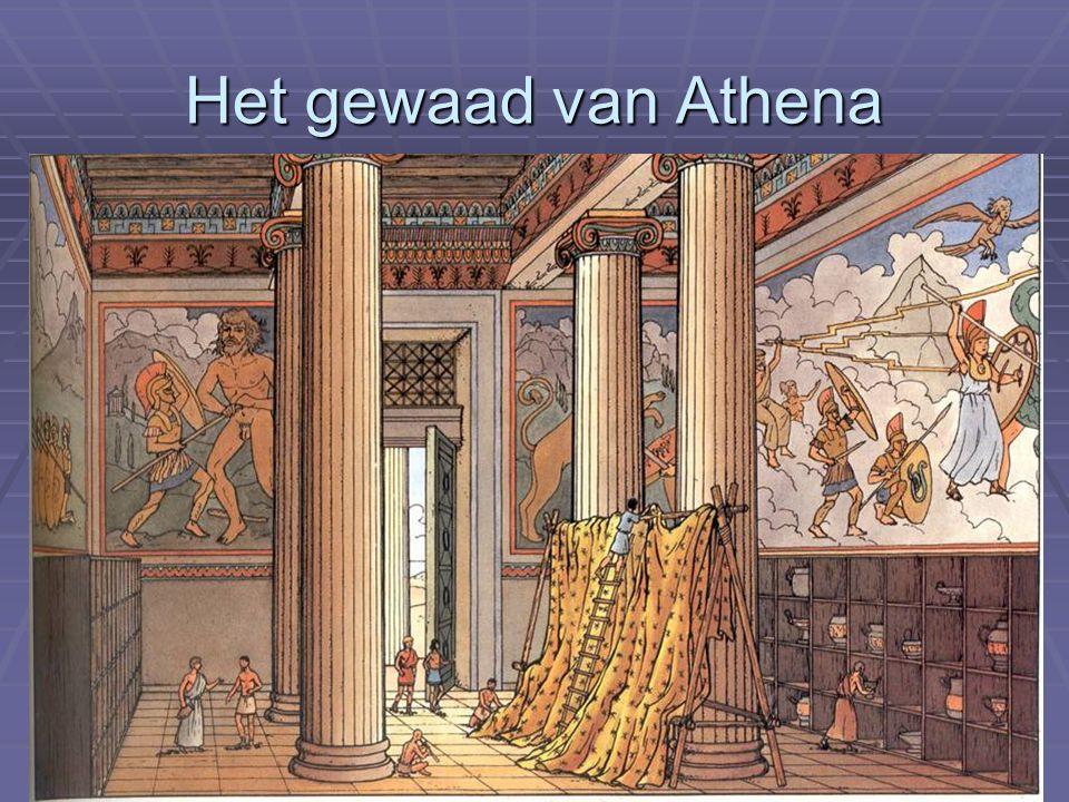 Het gewaad van Athena