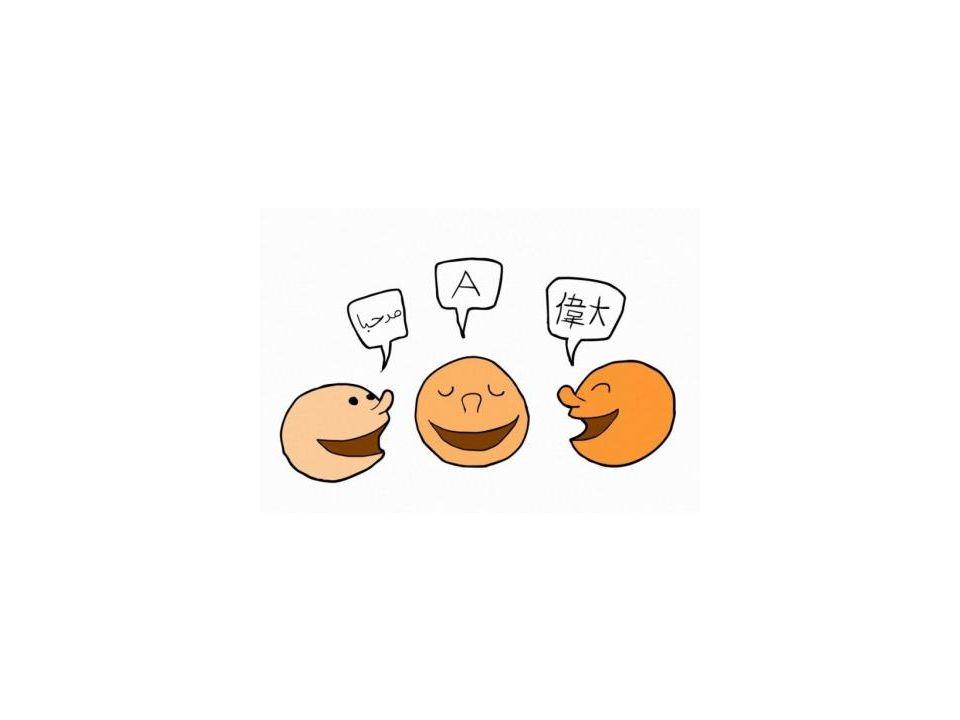 Tips om met anderstalige ouders te communiceren Inhoud – Hou rekening met de taal- en voorkennis – Geef geen overtollige informatie Vorm – Spreek duidelijk en niet te snel, maar wel natuurlijk – Hou oogcontact – Deel veel informatie op in korte stukken – Gebruik zoveel mogelijk instructietaal – Herhaal voldoende en accentueer belangrijke informatie – Geef voldoende tijd om iets te vragen of uit te leggen – Stel controlevragen – Gebruik geen Tarzantaal