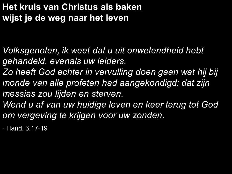 Het kruis van Christus als baken wijst je de weg naar het leven Volksgenoten, ik weet dat u uit onwetendheid hebt gehandeld, evenals uw leiders.