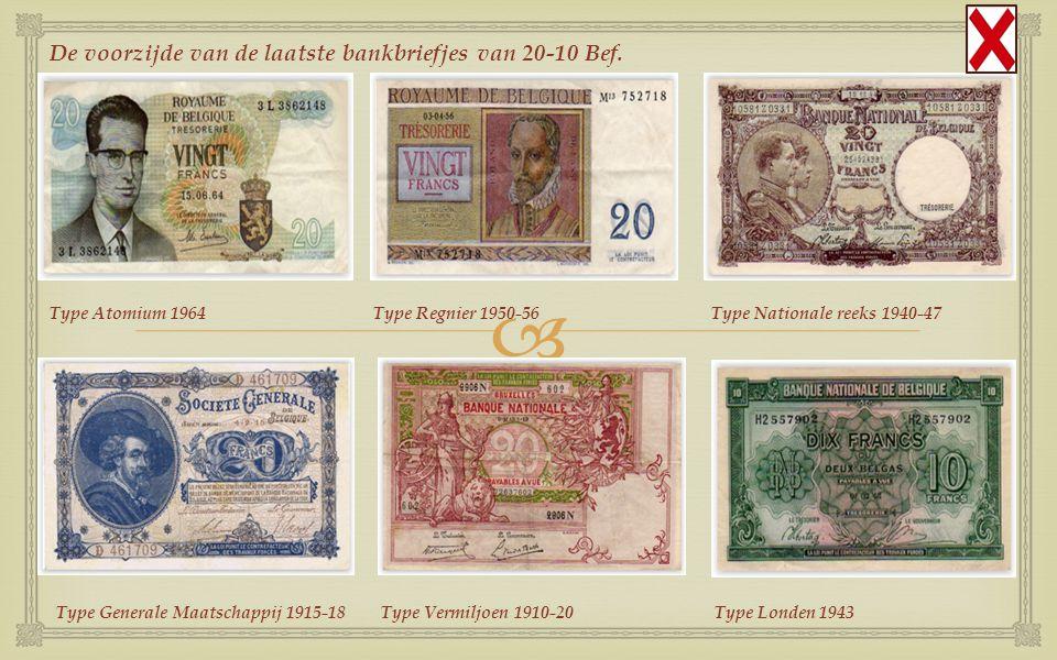  De voorzijde van de laatste bankbriefjes van 50 Bef. Type Kon.Paar 1966 Type Buisseret 1948-56 Type Anto-Carte 1927-47 Type Montald 1926