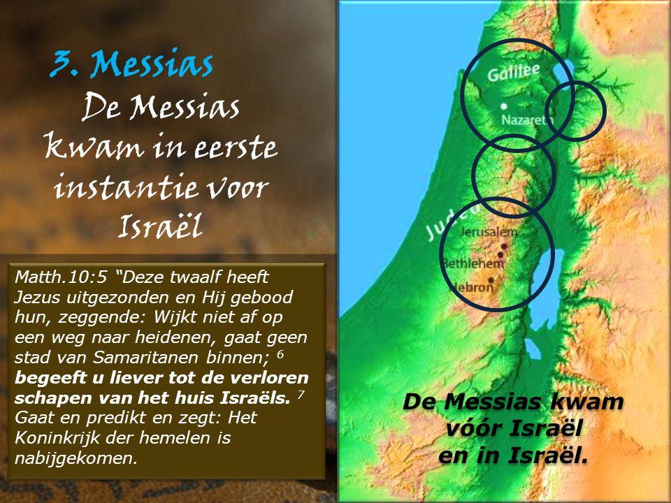 Matth.10:5 Deze twaalf heeft Jezus uitgezonden en Hij gebood hun, zeggende: Wijkt niet af op een weg naar heidenen, gaat geen stad van Samaritanen binnen; 6 begeeft u liever tot de verloren schapen van het huis Israëls.