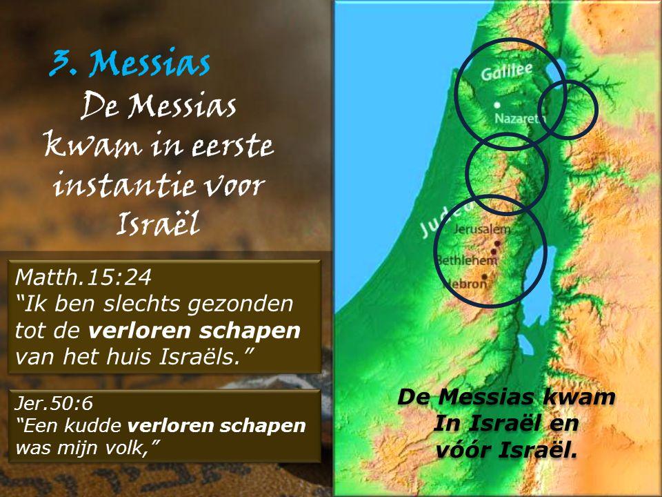 Matth.15:24 Ik ben slechts gezonden tot de verloren schapen van het huis Israëls. Matth.15:24 Ik ben slechts gezonden tot de verloren schapen van het huis Israëls. De Messias kwam in eerste instantie voor Israël De Messias kwam In Israël en vóór Israël.